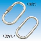Oval Carbine Hook