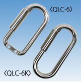 Quick Link w/Lockable Spring Lock
