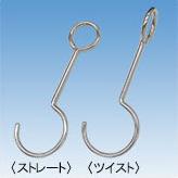 Formed Eye Hook